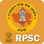 RPSC RAS Recruitment 2021 Apply Online (Postponed)