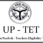 UPTET Notification 2021 | UPTET Online Form 2021