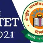 CTET 2021 Syllabus (NEW), Exam Pattern – Full Details